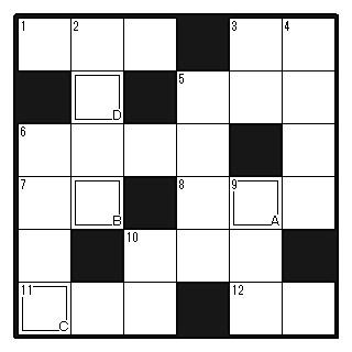 クロスワードパズル6マス×6マス