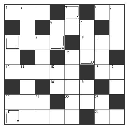 クロスワードパズル8マス8マス20161112