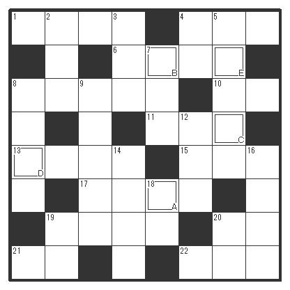【クロスワードパズル8*8】20161125