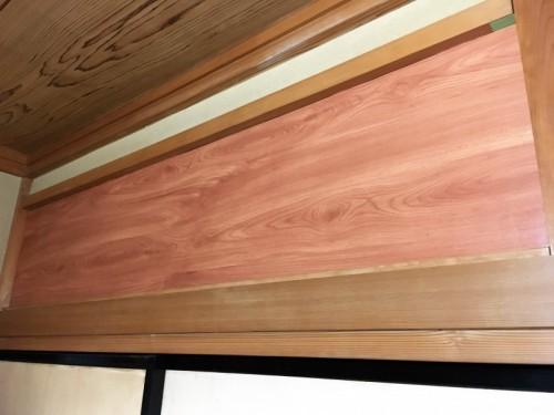 【DIY】切って貼るだけ!誰でも簡単に和室の欄間をふさぐ方法