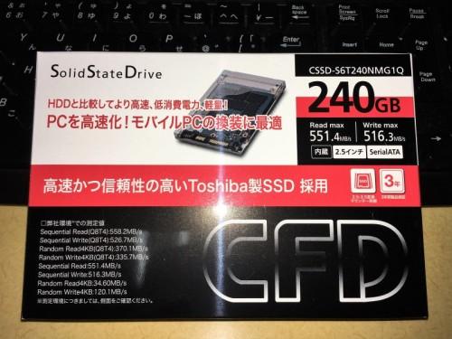 【難しいと思ってたけど意外とすんなりできた【DIY】ノートパソコンのHDDからSSDへ交換】SSD外装