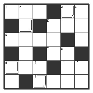 今日は簡単!6マス6マス「クロスワードパズル」【20161210】