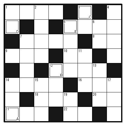 プーチン大統領来日記念!「クロスワードパズル8*8」20161216
