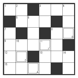【SMAP解散しちゃいましたねぇ(しみじみ)】「無料クロスワードパズル6*6」20161227