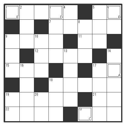 週末はまったりクロスワードパズル20161202