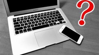 【備忘録】PCのiTunesがiPhoneを認識してくれない時の対処法
