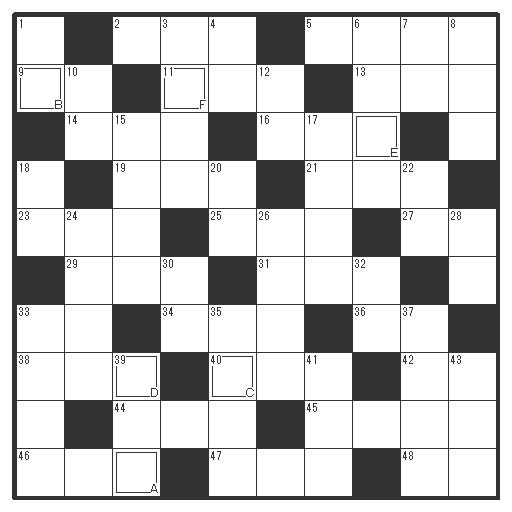 究極のクロスワード本って一体!?【クロスワードパズル10*10】2017.1.5