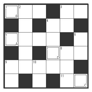 連休明けは超絶簡単クロスワードパズルで!2017.1.10