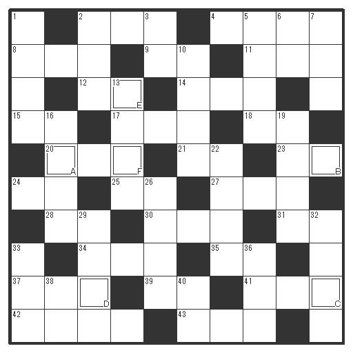 【今年も宜しくお願いします】クロスワードパズル10*10(2017.1.1)