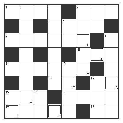 今日は趣向を変えて英語バージョンのクロスワードパズル【English.ver】