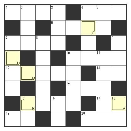 渡部建&佐々木希結婚おめでとう記念?!クロスワードパズル8*8