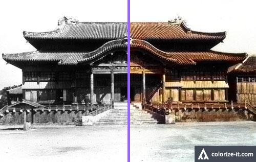 【モノクロ写真との比較】首里城正殿(1934年6月)? Algorithmia