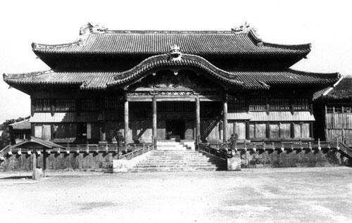 首里城正殿(1934年6月)