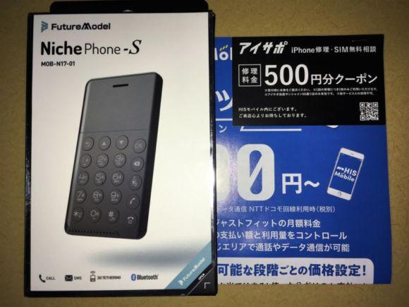 【おすすめ格安SIMカード】音声通話付きが900円から。あまり外出先でネットを利用しない方におすすめです。