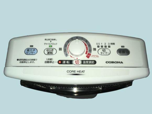 エアコンほど乾燥しない、人をダメにする悪魔のヒーター「コロナ遠赤外線電気ストーブ(CH-1220R-W)」